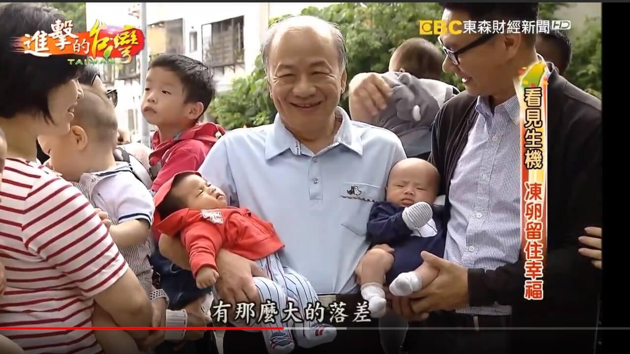 You are currently viewing 東森『進擊的台灣』第242集 華育生殖醫學中心 徐明義醫師專訪