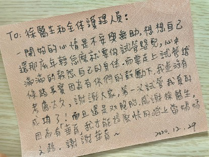 Read more about the article 貓頭鷹的心跳聲